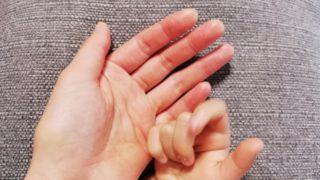 つながる大人の手と子どもの手
