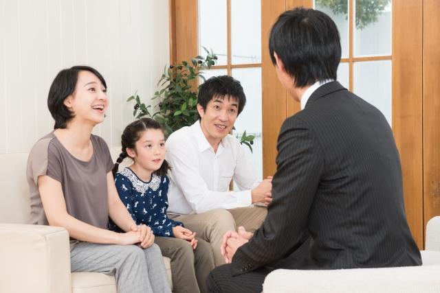 親子での面談